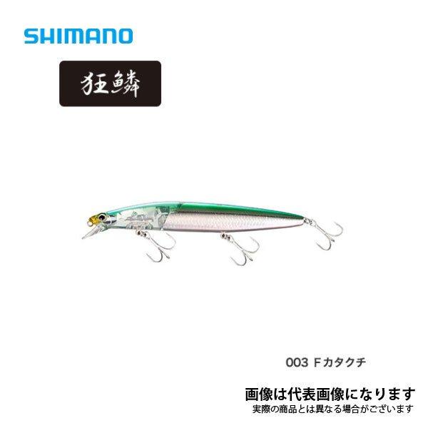シマノ サイレントアサシン140S