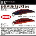 デュオ SPEARHAED RYUKI 60S アユ