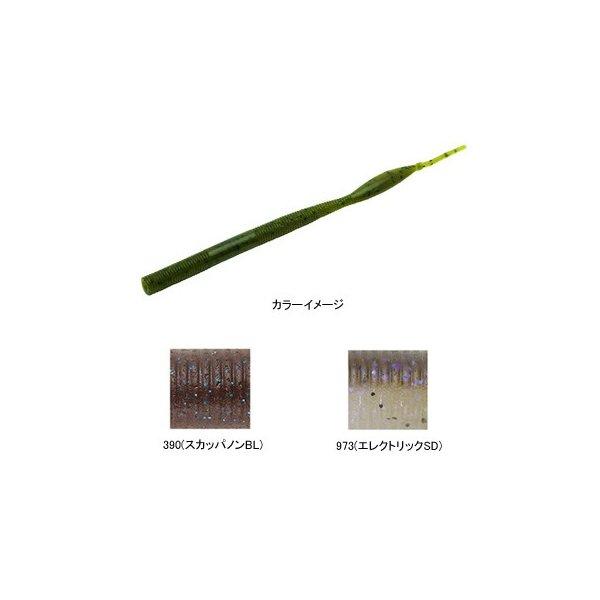 ゲーリーヤマモト 2,4DETRATOR