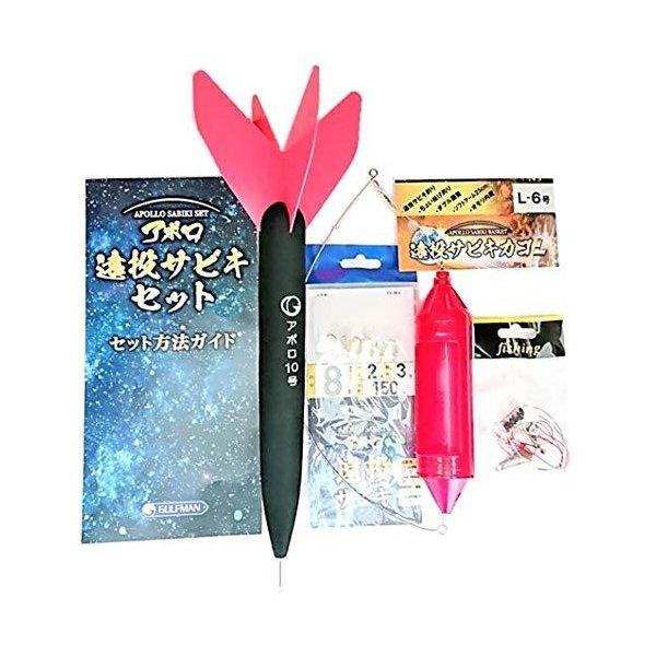 ダイソー カゴ・シモリ玉付きサビキ仕掛けセット ピンク 針4号