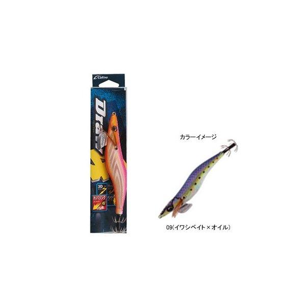 カルティバ ドロー4   3.5 イワシベイトオイル