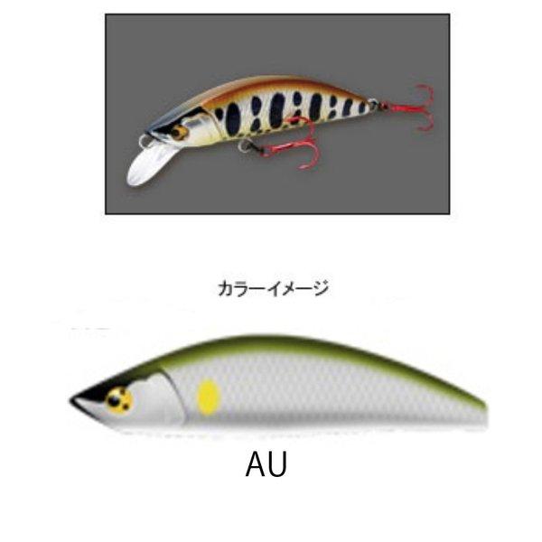 イトウクラフト 蝦夷1st  typeⅡ AU