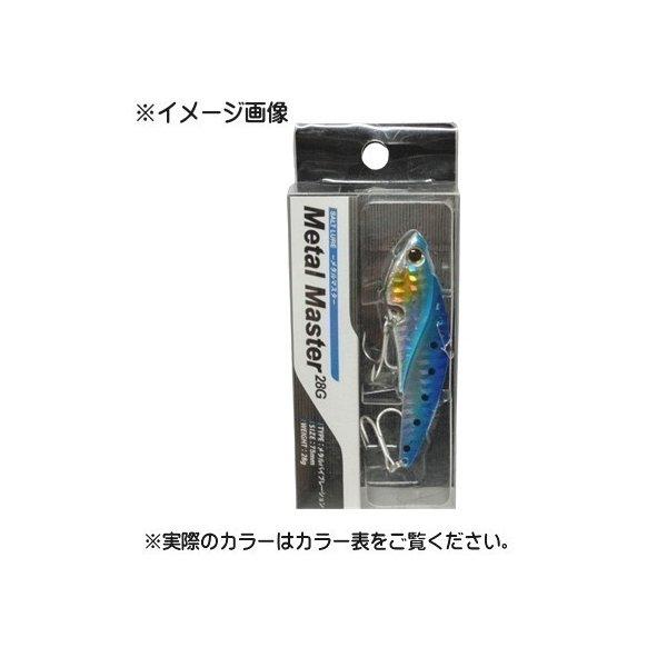 ベイシックジャパン Metal  Master  28g レンズコットンキャンディー