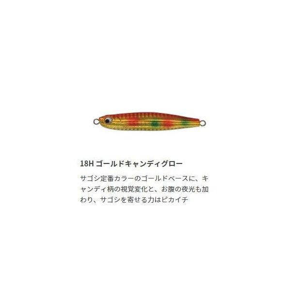 ヤマシタ マリア ムーチョルチア 45g ゴールドキャンディグロー