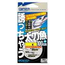 ダイソー 太刀魚テンヤ 4号+どじょうワーム ピンクグロー