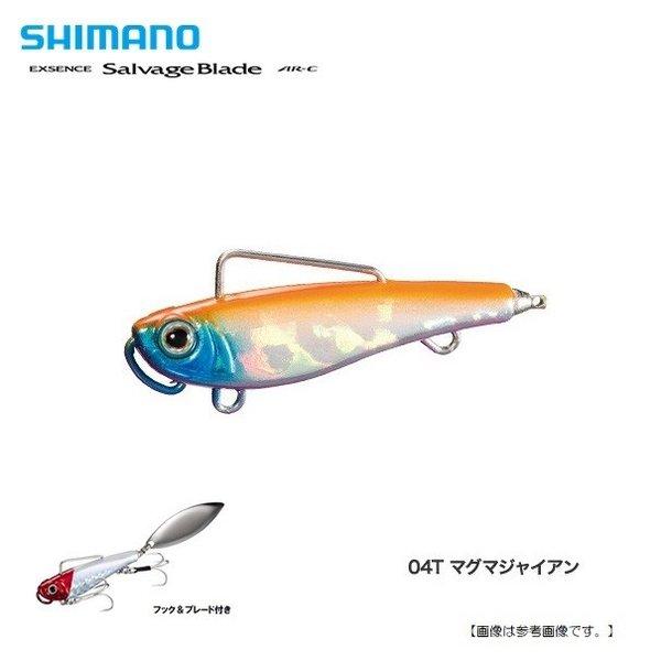 シマノ サルベージブレードAR-C36g マグマジャイアン