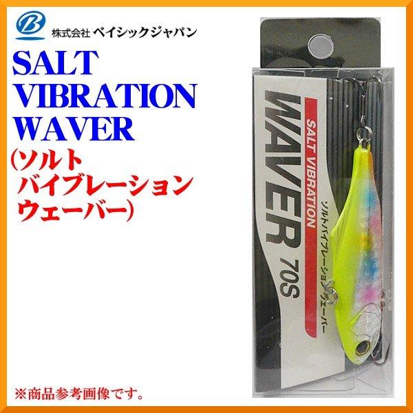 ベイシックジャパン waver58S チャートキャンディー