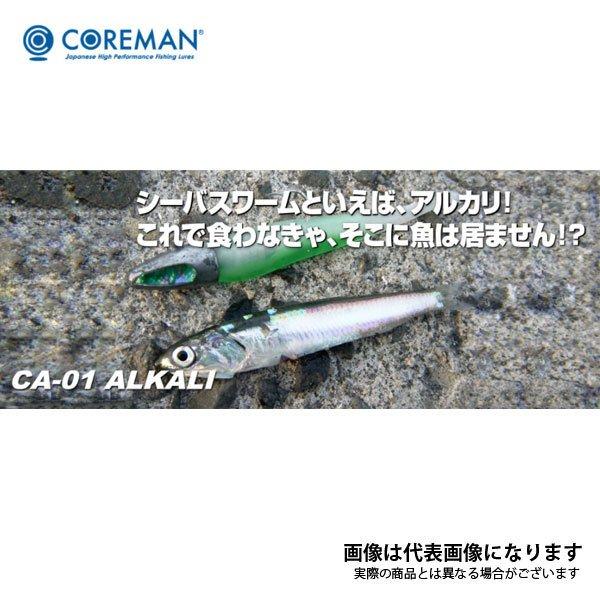 コアマン VJ-16 コピー品