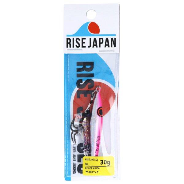 ライズ ジャパン RISEJIG サイドピンク