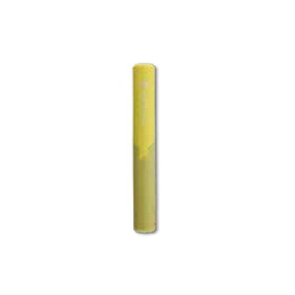 ジャッカル アミアミ 黄色