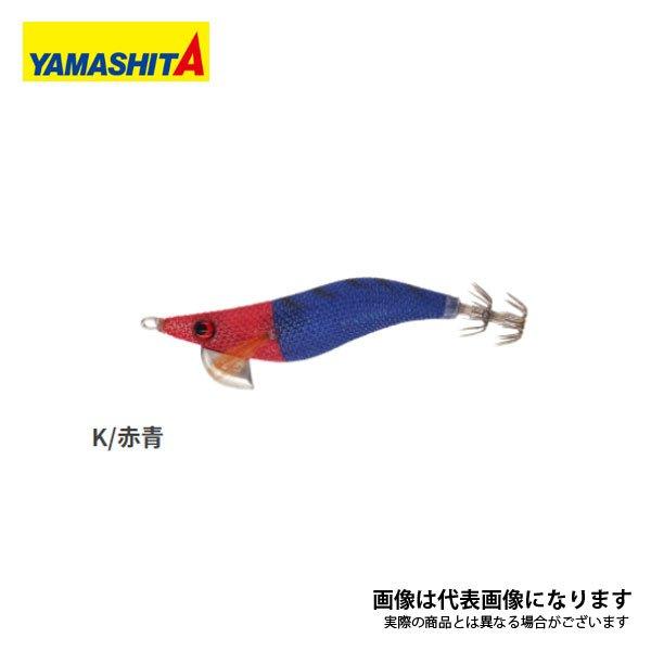 ヤマシタ マリア 餌木ドロッパー 2.5号 ピンク
