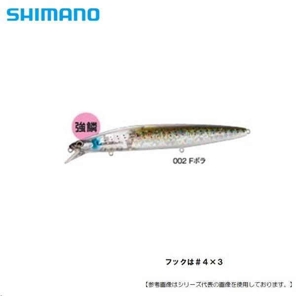 シマノ サイレントアサシン140f
