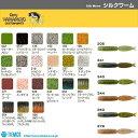 レイドジャパン BATTLE HOG 3.8(7g フリーリグ)