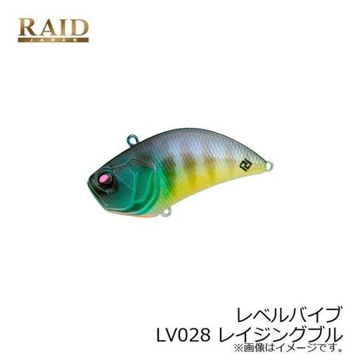 レイドジャパン レベルバイブ サイレンス WEED GILL