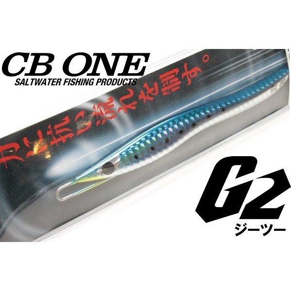 シービーワン G2