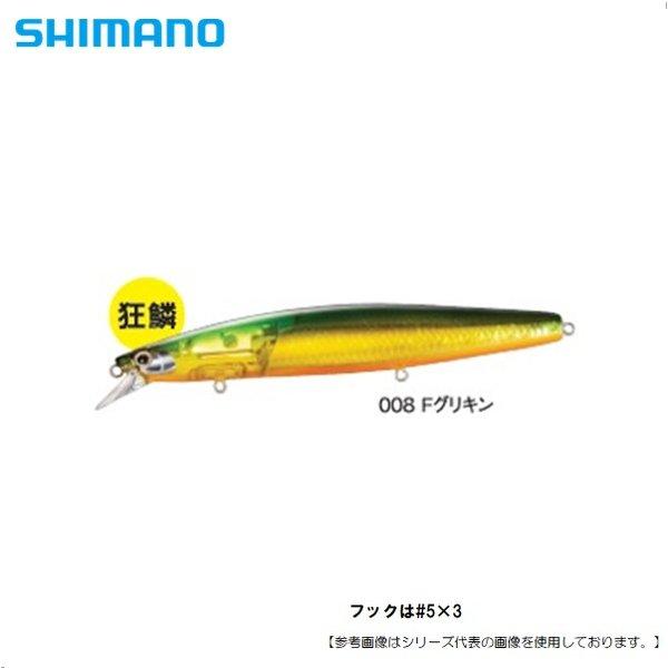 シマノ サイレントアサシンフラッシュブースト コノシロ