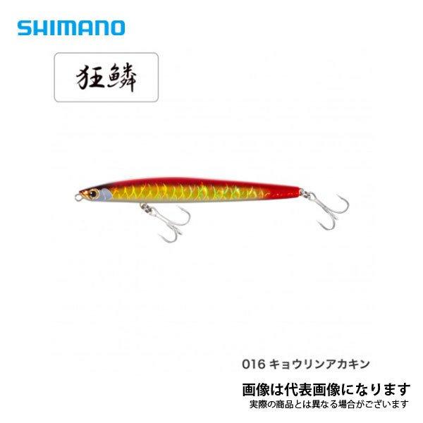シマノ トライデント90S キョウリンアカキン
