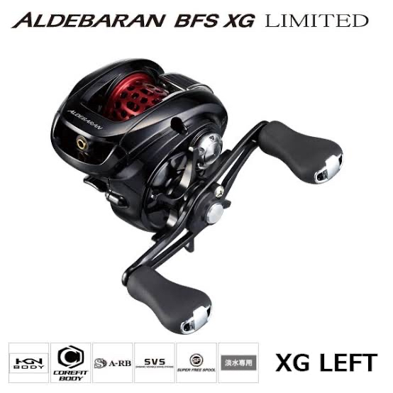 シマノ 15アルデバラン BFS XG LIMITED LEFT