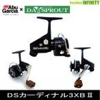 ディスプラウト DS カーディナル 3XBⅡ