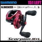 シマノ スコーピオン MGL 151 LEFT