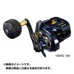 シマノ 19グラップラー CT 150XG