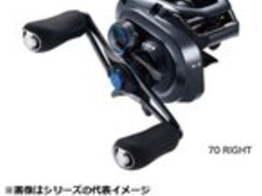 SHIMANO SLX MGL 70