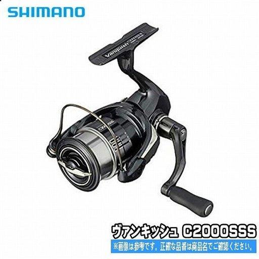 シマノ 19ヴァンキッシュ C2000SSS