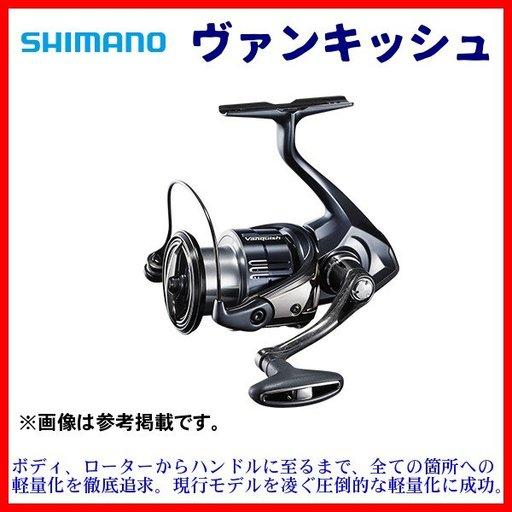 シマノ 19ヴァンキッシュ 4000MHG