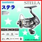 シマノ 18ステラ C3000SDH