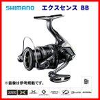 シマノ 20エクスセンスBB 4000MXG