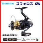 シマノ 20スフェロスSW 4000XG