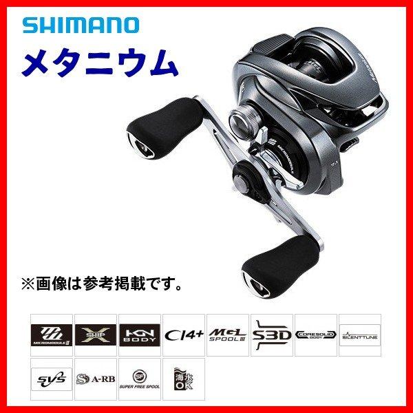 シマノ 20メタニウム LEFT