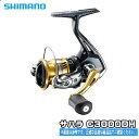 シマノ 17サハラ C3000DH