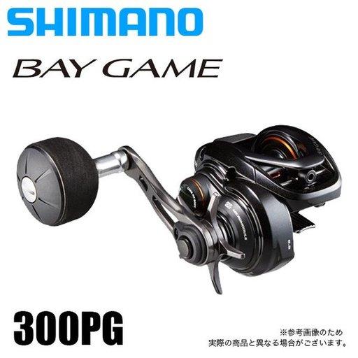 シマノ ベイゲーム 300PG