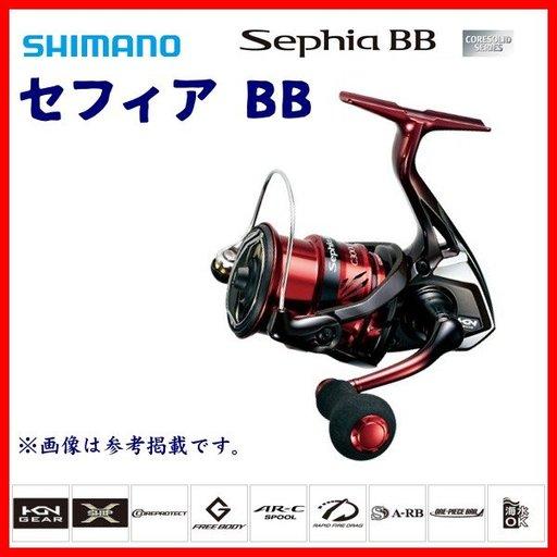 シマノ セフィアBB C3000SHG