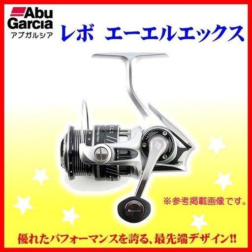 アブガルシア レボALX 2500SD