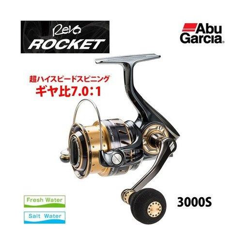アブガルシア レボロケット 3000S