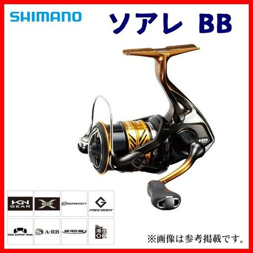 シマノ 18ソアレBB C2000SSPG