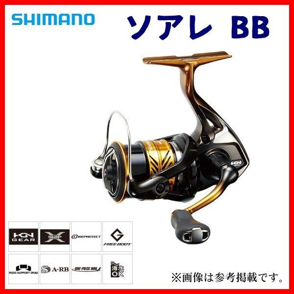 シマノ 18ソアレBB C2000SSHG