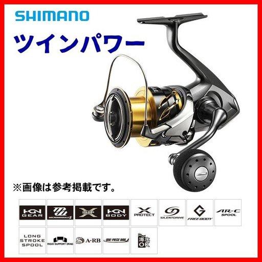 シマノ 01ステラSW 4000PG