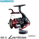 シマノ 16BB-X ラリッサ 2500DHG