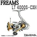 ダイワ 18フリームス LT4000S-CXH