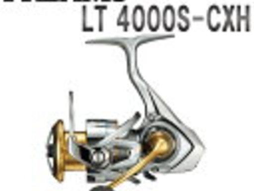 DAIWA FREAMS ('18) LT4000S-CXH