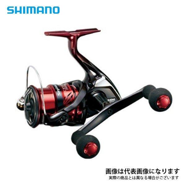 シマノ セフィアBB 2500SDH