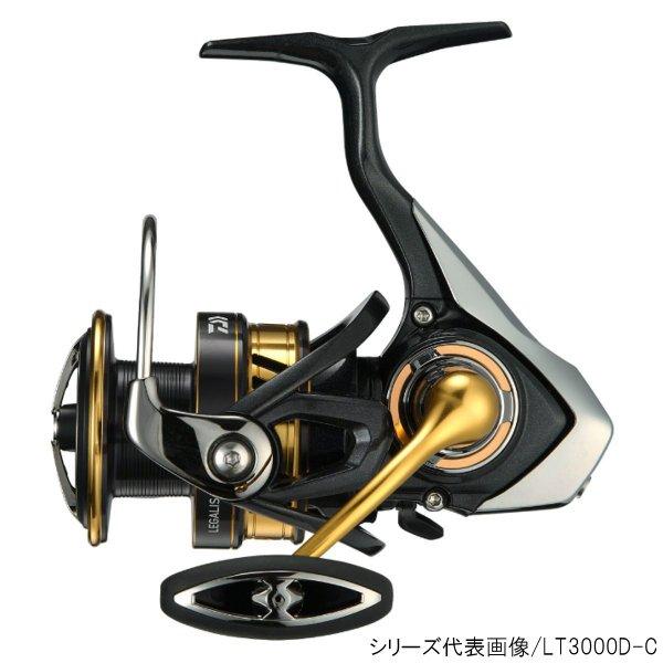 ダイワ レガリス LT5000D-CXH