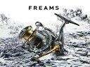 ダイワ フリームス FREAMS 3012H