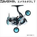 ダイワ エメラルダス LT 3000S-C-DH