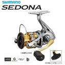 シマノ セドナ C2000S