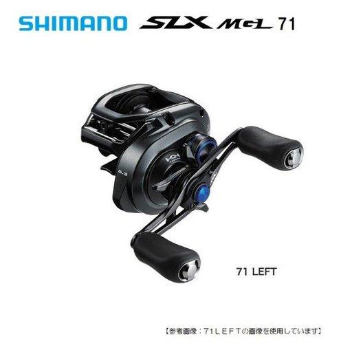 シマノ SLXMGL 71
