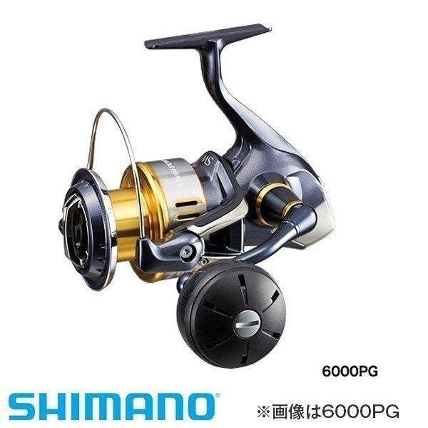シマノ 15ツインパワー SW4000XG